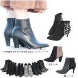 【+498対象】ブーツ