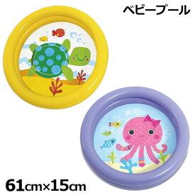 プール ビニールプール 子供用 赤ちゃん 家庭用プール ベビープール ベランダサイズ 小さい