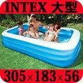 ビニールプール大型intexプール子供用インテックス家庭用プールファミリープール305cm