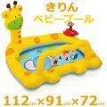 プールビニールプール子供用ベビープールベランダサイズ
