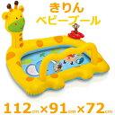 プール ビニールプール 子供用 ベビープール ベランダサイズ