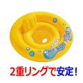 浮き輪足入れ子供67センチベビーフロート赤ちゃん