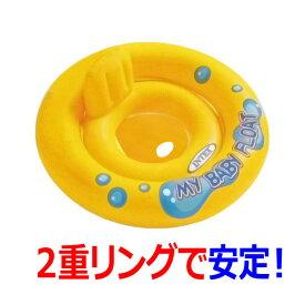 浮き輪 足入れ 子供 67センチ ベビーフロート 赤ちゃんev