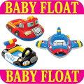 浮き輪子供足入れベビーフロート浮輪子供飛行機車足入れ海プール赤ちゃん