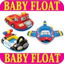 浮き輪 子供 足入れ ベビーフロート 浮輪 子供 飛行機 車 足入れ 海 プール 赤ちゃん