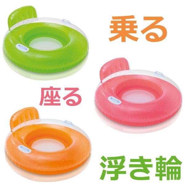 浮き輪 子供 大人 大きい 浮輪 ビッグフロート 持ち手付き うきわ