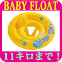 浮き輪 子供 足入れ 浮輪 ベビーフロート 赤ちゃん 67センチ