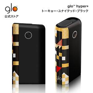 グローハイパープラス glo(TM) hyperプラス トーキョー・ユナイテッド・ブラック 加熱式タバコ 本体 たばこ デバイス スターターキット グローハイパー プラス