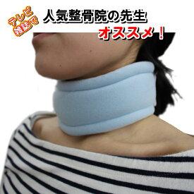 頸椎サポーター 頸椎カラー 頸椎捻挫 首痛 首コルセット 首サポーター
