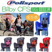 helmet-CFS-SG-muryo