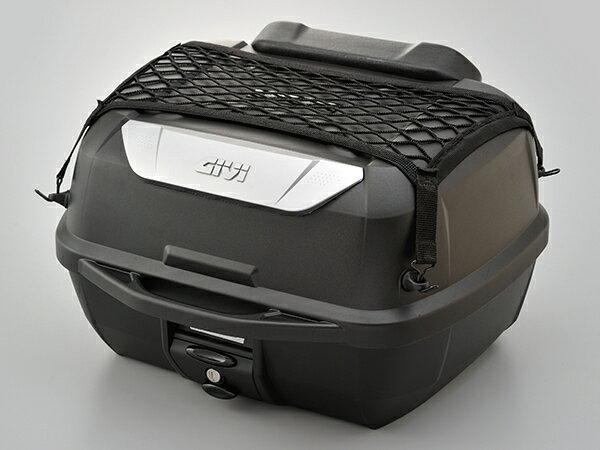 【デイトナ(DAYTONA)】 GIVI(ジビ) リアボックス E43NML-ADV モノロックケース 95342 【E43NTL(STD)にインナーボトムマットやバックレスト、上蓋フック&ネットを付加した特装モデル】
