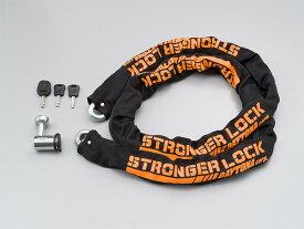 【4909449501092】【DAYTONA(デイトナ)】バイク用ストロンガーチェーンロック 2.0m ディスクロックにもなる 新型番:95398(旧型番:91513) 【2台一緒にロックしても十分な長さ】