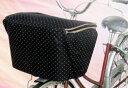 【SAGISAKA(サギサカ)】 ワイド前カゴ用 ファッションバスケットカバー ドットブラック 34256  【撥水加工で雨・ホコリ防止に】
