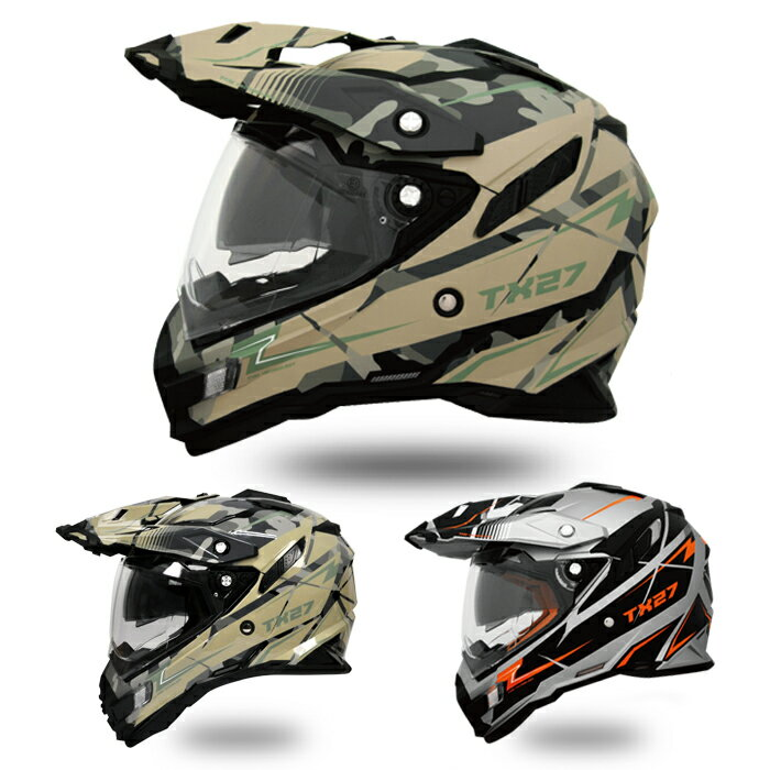 【THH】 インナーサンバイザー採用 オフロードヘルメットTX-27トルーパー【PSC 日本国内公道走行可能のSG規格認定】全排気量対応【THH日本総代理店】 【THH-TX27TR】