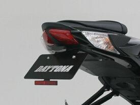 【4909449412794】【DAYTONA(デイトナ)】 フェンダーレスキット(LEDライセンスランプ付き) GSX-R750/600('11) GSX-R750/600('11)【車検対応LEDライセンスランプ使用!すっきり&コンパクトなLEDフェンダーレスキット!】