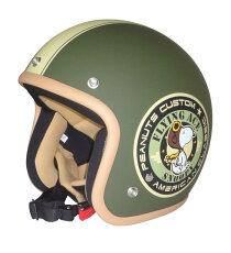 【送料無料】【AXS(アークス)】【4560116094059】SNOOPY(スヌーピー)ジェットヘルメットSNJ-05ビンテージグリーンFREE(57-60cm未満)コミックマットブラックフリーバイクかっこいい可愛いかわいいオシャレおしゃれキャラクター