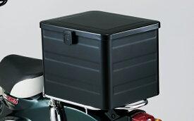 【送料無料】【品番:08L71-K88-J10ZA】 18年モデルスーパーカブ50(AA09)/110(JA44)対応 PROは適合外 ラゲージボックス ブラック ラッゲージボックス ステー別売り (旧型番:08L74-KZV-J01ZC)【ホンダ(HONDA)】