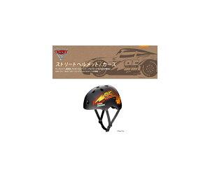 【4523256018613】【アイデス(ides)】 ストリートヘルメット ディズニー カーズ マックィーン ブラック ハードシェル キックバイク、自転車、スケボーなど 【ラッピング対応!】