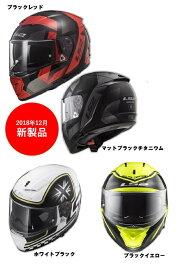 【LS2(エルエスツー)】 国内正規品 SG認定 フルフェイスヘルメット BREAKER(ブレーカー) グラフィックモデル インナーバイザー付 ピンロックシート付 【質感、快適性価格のバランスを追求】