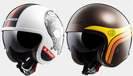 【送料無料】【LS2(エルエスツー)】 国内正規品 SG認定 インナーバイザー付 ジェットヘルメット SPITFIRE(スピットファイア)グラフィックタイプ レトロ 【レトロなルックスにモダン機能を装備】
