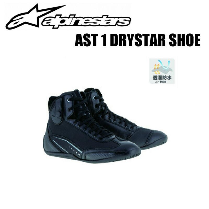 【送料無料】【Alpinestars(アルパインスターズ)】 AST1 DRYSTAR SHOE ブラック/グレー 25.0cm〜28.5cm 106 BK/GY AST1 ドライスター シューズ 透湿防水 柔軟性と通気性を実現 ライディングシューズ バイクシューズ 【【ブラック/グレー】プレミアムフルグレインレザーの
