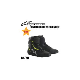 【Alpinestars(アルパインスターズ)】 FASTBACK DRYSTAR SHOE0018 155 BK YL F 25.0〜28.5 ファストバック ドライスター シューズ ブラック/イエローフロー 【ALPFBSYLF】