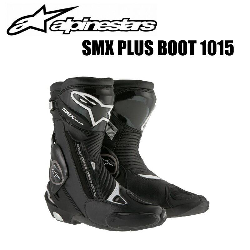 【Alpinestars(アルパインスターズ)】 SMX PLUS BOOT 1015 10 BK 25.0〜31.5cm ブラック SMX プラスブーツ バイクブーツ オンロードブーツ ライディングブーツ 【SMX プラスブーツ【ブラック】】