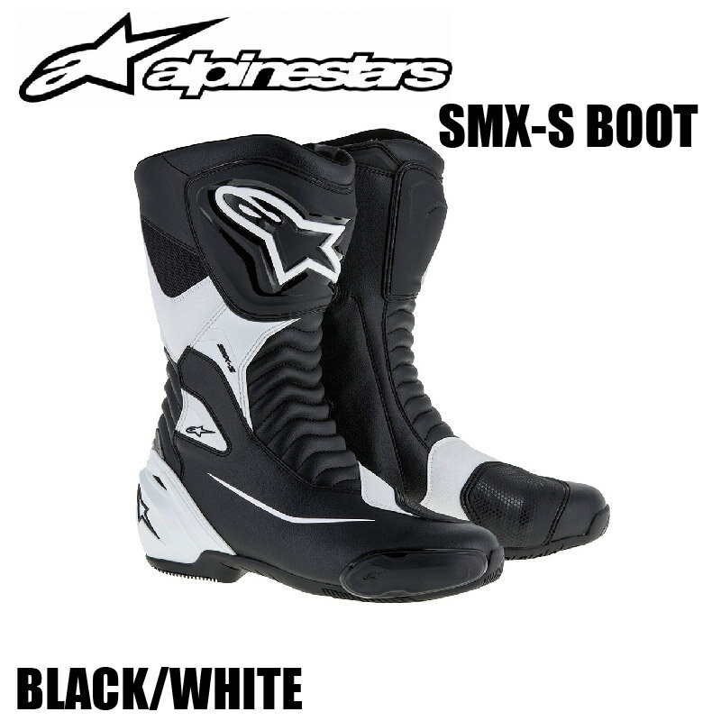 【送料無料】【Alpinestars(アルパインスターズ)】 SMX S BOOT ブーツ 12 BK/WH 28(24.0cm)〜48(31.5cm) 【[ブラック/ホワイト サイズ:24.0cm〜31.5cm]】