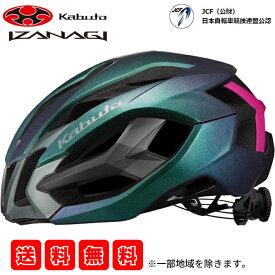【送料無料】【OGK Kabuto】 【4966094595371】自転車 ヘルメット IZANAGI イザナギ グリッターグリーン S/M オージーケーカブト【自転車 ヘルメット 大人 OGK クロスバイク ロードバイク カブト おしゃれ】