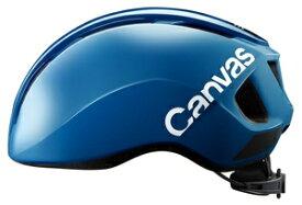 【送料無料】 【4966094600990】OGK Kabuto ヘルメット CANVAS-SPORTS スポーツ ネイビー M/L(57-59cm)(JCF推奨) CANVAS-SPORTS