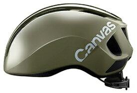 【送料無料】 【4966094601010】OGK Kabuto ヘルメット CANVAS-SPORTS スポーツ オリーブ (カーキ)M/L(57-59cm)(JCF推奨) CANVAS-SPORTS