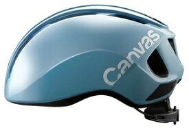 【送料無料】 【4966094601058】OGK Kabuto ヘルメット CANVAS-SPORTS スポーツ アッシュブルー M/L(57-59cm)(JCF推奨) CANVAS-SPORTS