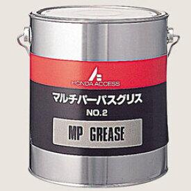 【ホンダ純正】 マルチパーパスグリスNo.2(2.5kg)【 08C30-B0125L 】【Honda】