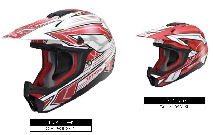 【送料無料】【ホンダ純正】 【MFJ公認】Honda XP913 CHARGER (R1、W1) 軽量本格オフロードモデル オフロードヘルメット【0SHTP-X913】ホワイト/レッド レッド/ホワイト