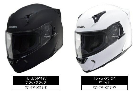 【ホンダ純正】 Honda XP512V  ホンダオリジナル フルフェイス【0SHTP-XP512】【HONDA】 X512 フラットブラック,ホワイト