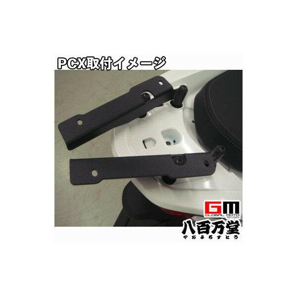 【GIVI(ジビ) 】 新型PCX専用スペシャルキャリア SR1136D (GIVI モノロックケース用) PCX125(JF56)・PCX150(KF18)新型番95607【旧型番92331】