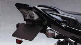 【送料無料】【ホンダ社外品】【ACTIVE】 フェンダーレスキット CB1300スーパーフォア/スーパーボルドール【0sszc1151058】