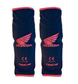 【ホンダ純正】 Honda × RSタイチ ステルス CE エルボーガード[ハード] 【0SYTPW99KF】【HONDA】