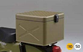 【JMS】一七式特殊荷箱(中)18年モデル クロスカブ用緑(カーキ)【ホンダ社外品】