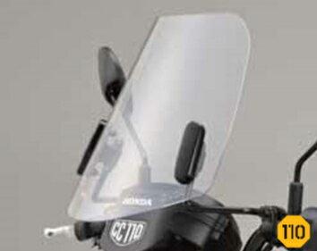 【旭精器】 ミドルスクリーン クリア (適合:JA-45) 18年モデル クロスカブ110 用【ホンダ社外品】