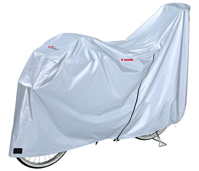 【Kawasumi】 自転車カバー KW-379AS/SL サイクルカバー アシスト車3人乗り対応 シルバー 22インチ〜27インチの自転車に対応 ワンタッチバックル付きベルトで、カバーがめくれ上がりを防止 雨による浸み込みを抑える撥水加工 【電動アシスト車対応 雨に強い撥水加工 自