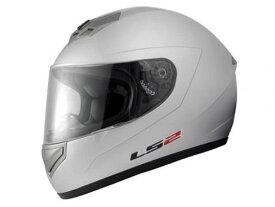 【LS2(エルエスツー)】マーズ (MARS) シルバー フルフェイスヘルメット UVカットシールド・バイザー標準装備 【SG規格取得・公道走行可】