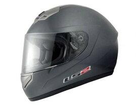 【送料無料】【LS2(エルエスツー)】マーズ (MARS) メタリックグレー フルフェイスヘルメット UVカットシールド・バイザー標準装備 【SG規格取得・公道走行可】