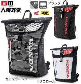 [Honda × RSタイチ] WP バックパック 急な雨にも対応する大容量の防水バックパック ホンダ[0SYTP-Y8A-cosi]