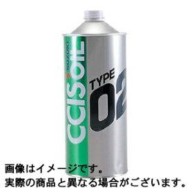 【4950545084637】【送料無料】[スズキ純正] CCISオイル TYPE02  FC 1L 2T  [9900021850007] SUZUKI