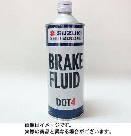 [スズキ純正] ブレーキフルードDOT4  0.5L  [ 9900023140D04] SUZUKI[4950545084705]