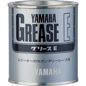 【送料無料】[ヤマハ純正] グリースE 150g Y's Gear ワイズギア YAMAHA[9079340014]