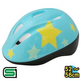 【SG規格合格品】【TEITO(テイト)】 子供用ヘルメット 自転車用ジュニアヘルメット YJ-226 Mサイズ(52-56cm)スターライトブルー ソフトシェル 5歳以上 女の子用 男の子用 小学生 【SG規格 子供用ヘルメット】