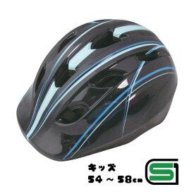 【送料無料】 【SG規格合格品】【TEITO(テイト)】子供用ヘルメット 自転車用ジュニアヘルメット YJ-57 Mサイズ(54〜58cm)Xラインブラック 4歳以上 全3色 女の子用 男の子用 小学生 【SG規格 子供用ヘルメット】