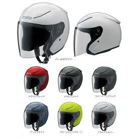 【ヤマハ純正】 Y'S GEAR(ワイズギア) ジェットヘルメット YJ-20 ZENITH(ゼニス) 全7色 YAMAHA【スリムな帽体とシールドの曇りを防ぐアンチフォグシールド搭載】